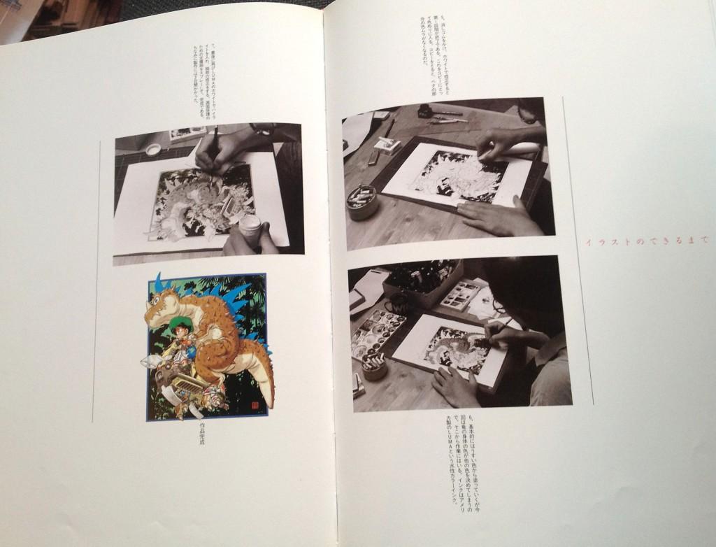 Akira Toriyama Illustrations — (鳥山明) The World Special